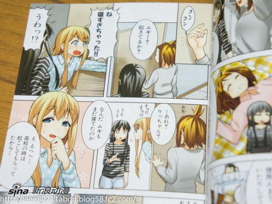 《K-ON!大学篇》单行本发售 漫画原作迎来落幕