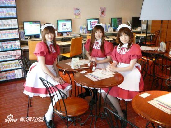 提供有漫画借阅和上网服务的女仆沏茶店