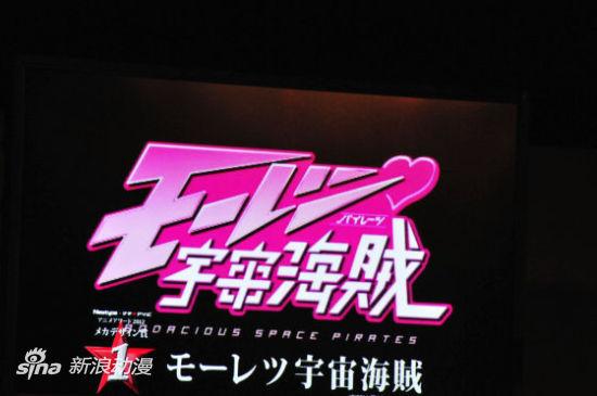 2012NT动画大赏揭晓 《偶像大师》成最大赢家