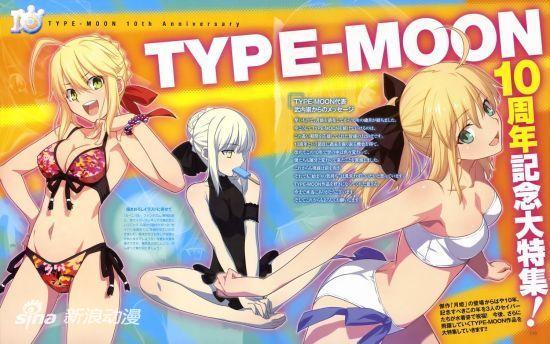 型月十周年纪念BD收录《幻想嘉年华》新动画