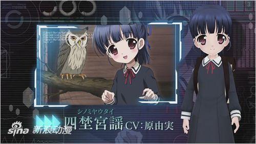 《加速世界 加速的顶点》同捆OVA舞台是温泉