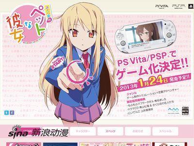 PSV/PSP�桶ӣ��ׯ�ij���Ů���������վ���