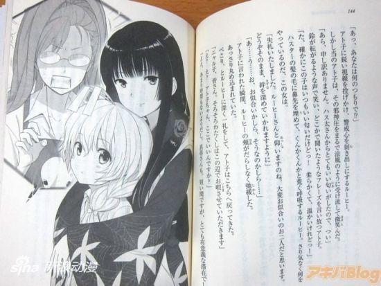 《潜行吧!奈亚子》原作10卷发售 阿特子登场