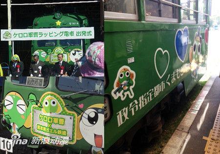 日本熊本电铁推出《Keroro军曹》主题痛电车