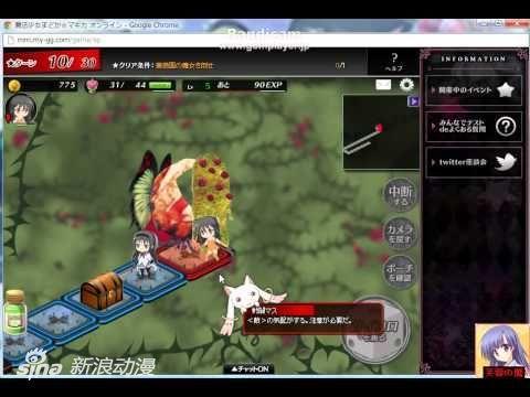 网页游戏版《魔法少女小圆》
