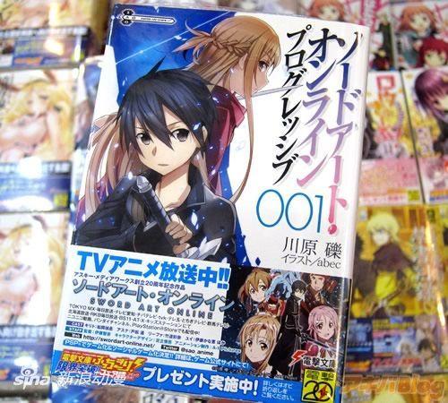 《刀剑神域》原作新刊登上Oricon销量榜首位
