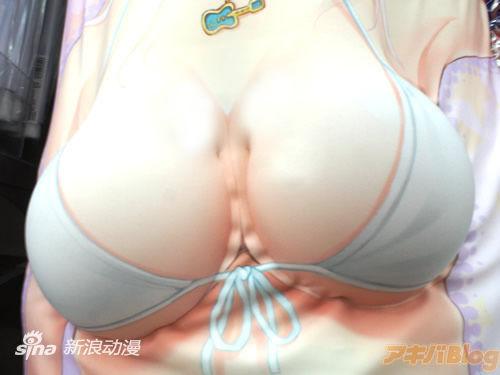"""超级索尼子""""3D立体""""巨乳抱枕12月发售预定"""