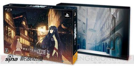 PS3《白色相簿2》豪华限定版特别包装画公开