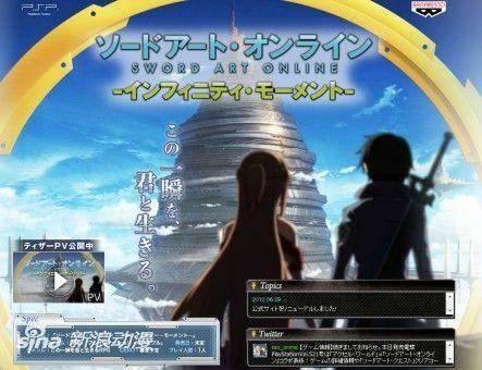 PSP版《刀剑神域 无限时刻》2013年3月发售
