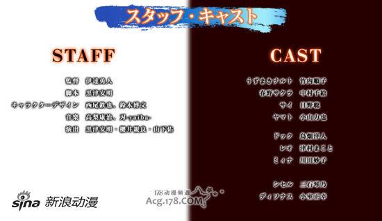 忍界大战的前戏 《火影忍者疾风传》新章开启