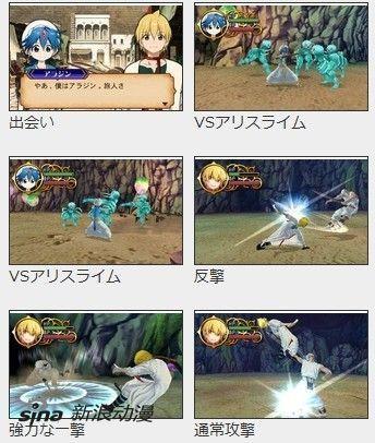 3DS《魔笛MAGI》迷宫冒险与战斗体系地下