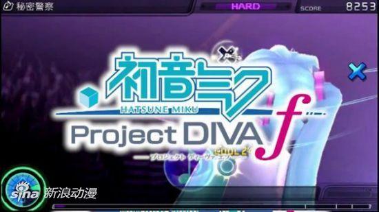 《初音未来 歌姬计划f》登陆PS3 来年春发售