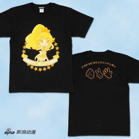 《微笑光之美少女》大人向印花T恤发售决定