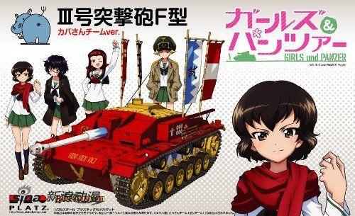 《少女与战车》坦克模型独霸日亚马逊销量榜