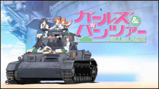 《少女与战车》众声优将参加大洗町�c�K祭