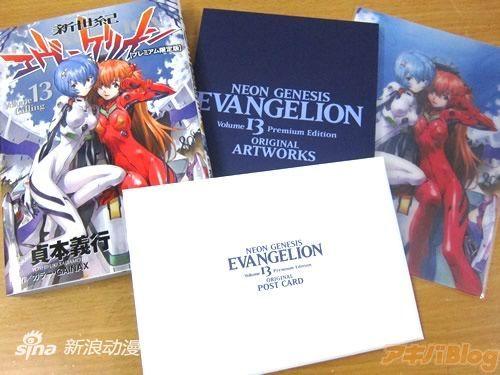贞本义行时隔2年新作 《EVA》漫画13卷发售