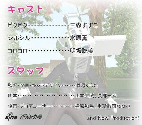 《gdgd妖精s》2期系列构成变更 声优阵不变