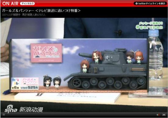 《少女与战车》角色歌CD和双面抱枕发售决定