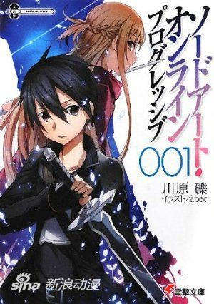 10月轻小说销量榜发表《刀剑神域》独占鳌头