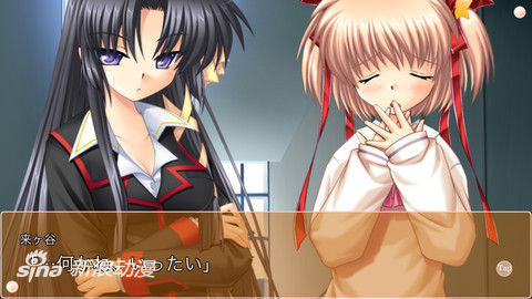 ��Little Busters!����ƪ����һ����½iPhone