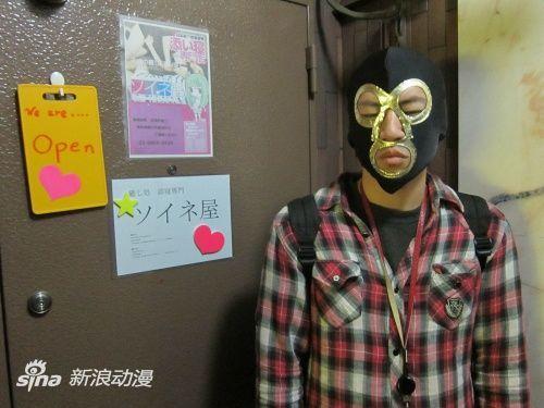 """陪睡只要3000日元 """"美少女陪睡店""""分店开店"""