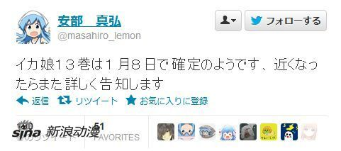 作者安部真弘个人推特