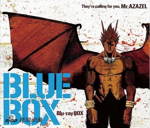 BDBOX《恶魔阿萨谢尔在召唤你 青箱》