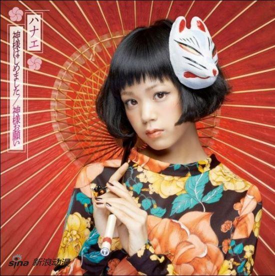 《元气少女缘结神》主题曲CD