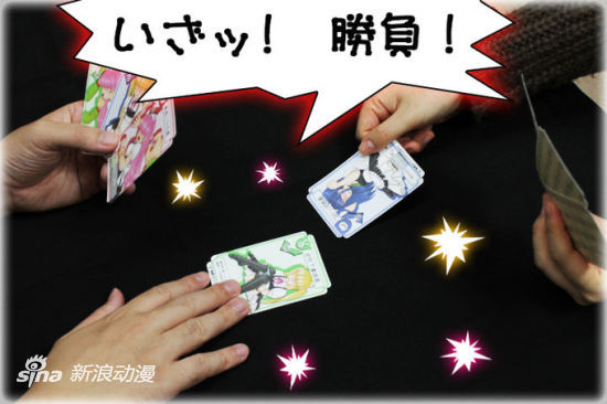 龙骑士07开发新卡片游戏《互相调教成伪娘》