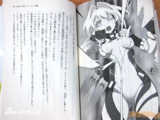 学园战斗机娘系轻小说《百武装》第一卷发售