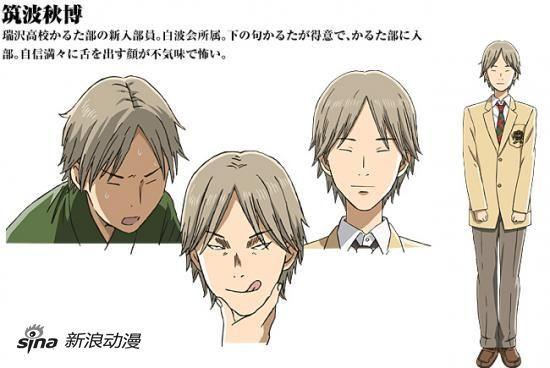 《花牌情缘》第二期新登场角色声优阵容公开