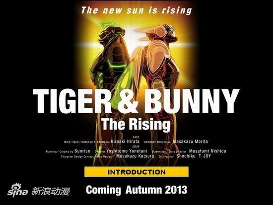 《TIGER & BUNNY》剧场版第二弹官网公开