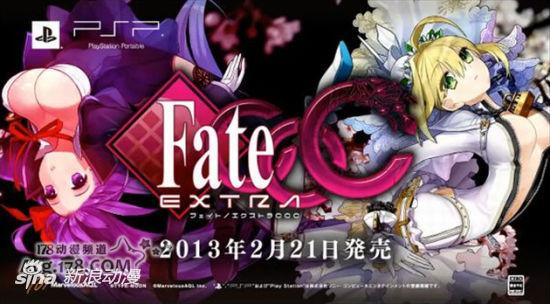 PSP��Fate/Extra CCC������������Ԥ�湫��