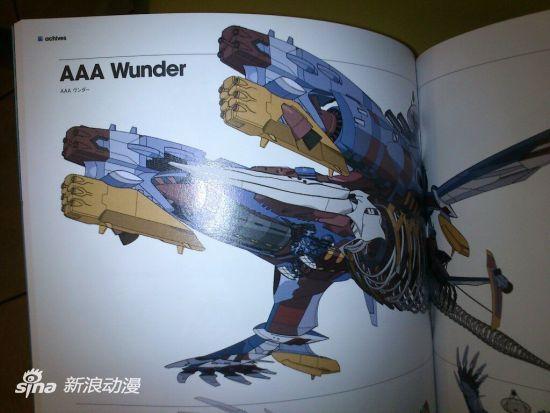 战舰WUNDER