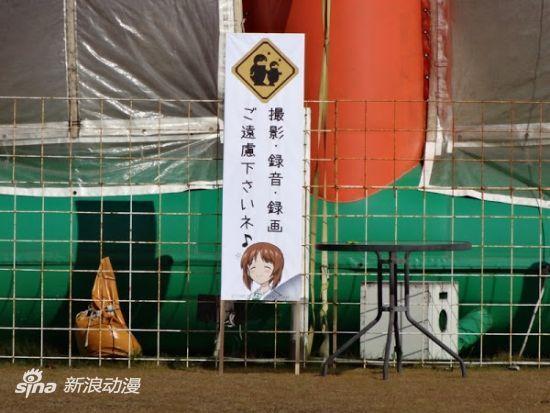 《少女与战车》�c�K祭大成功 到场6万5000人