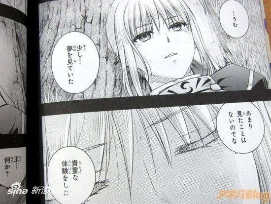 �����桶Fate����20�?�� ����7����ӭ���