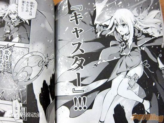 萌燃兼备《魔法少女伊莉雅》第3部第1卷发售