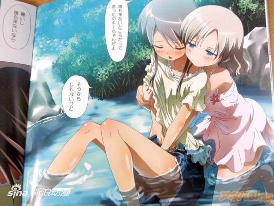 原创百合向OVA《星连星》官方同人志发售