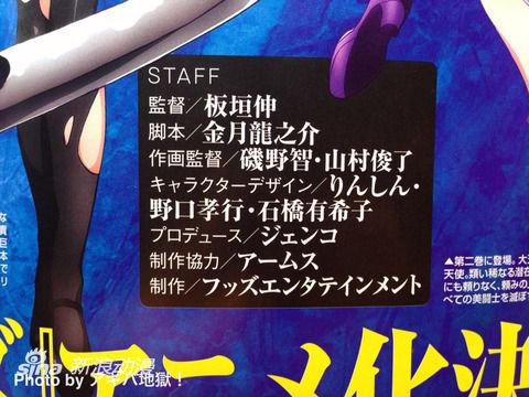 《女王之刃》外传OVA制作决定 描写败北戏