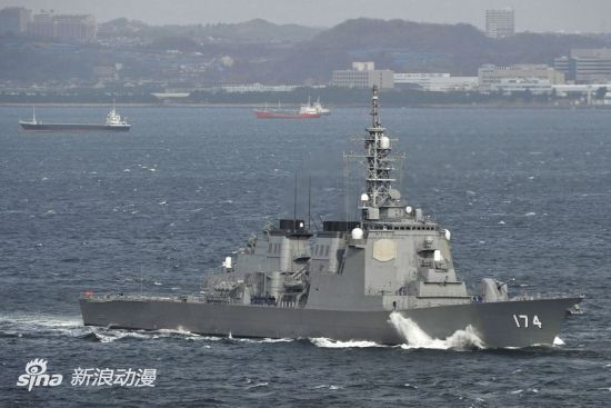 """日本海上自卫队宙斯盾舰""""雾岛"""""""