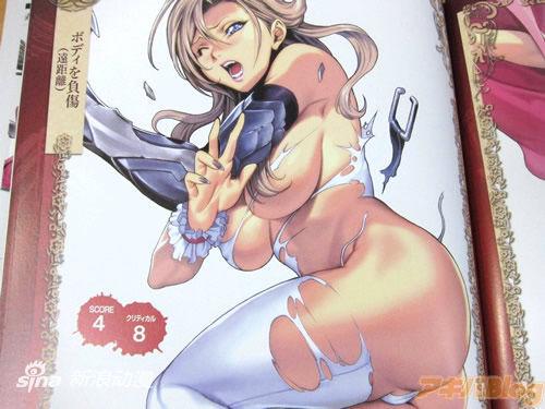 《女王之刃》新系列始动 第一弹艾丽西亚发售