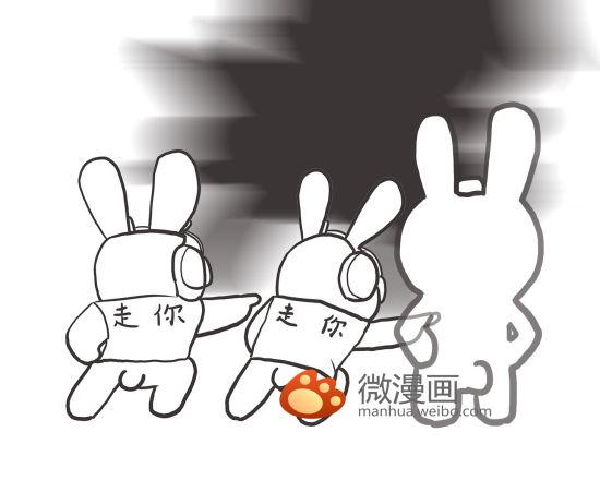 《那年那兔那些事》最新话《那年那兔大船梦》漫画图片