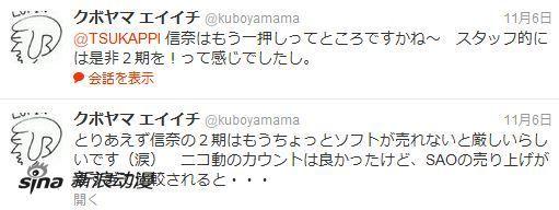 《织田信奈的野望》销量未达预期 二期成问号