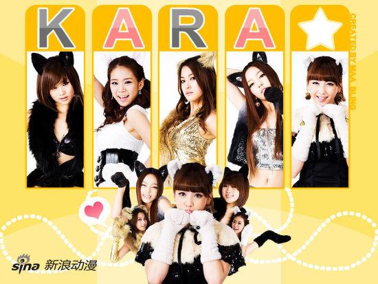 韩流来袭!韩国偶像组合KARA将推出TV动画