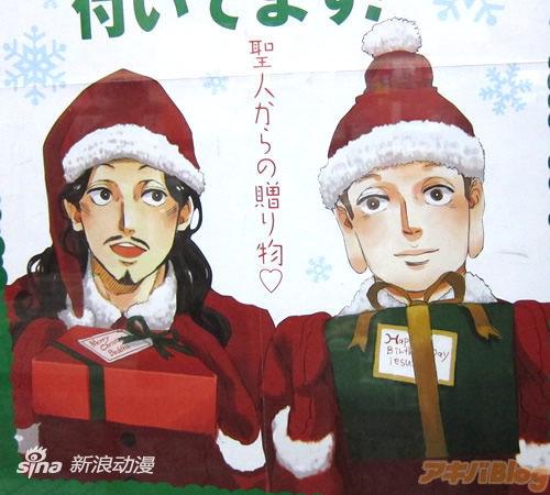 """提前到来的""""圣夜"""" 盘点秋叶原圣诞装美少女"""