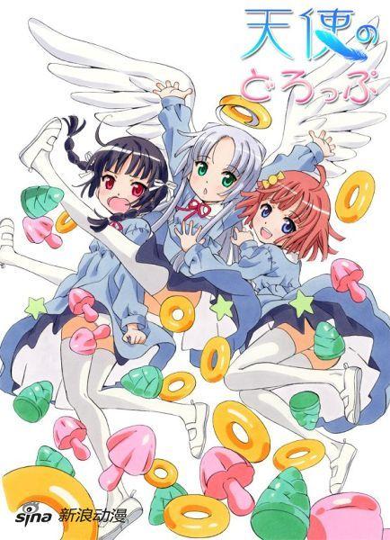 《天使的水果糖》部分制作阵容公开 制作AIC