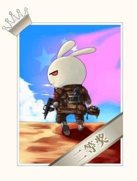 《那年那兔那些事》封面