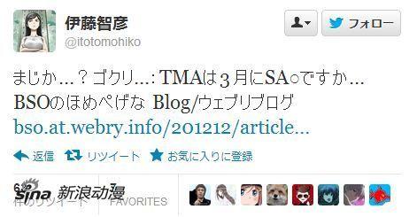TMA再拍《刀剑神域》真人版 获动画监督认可