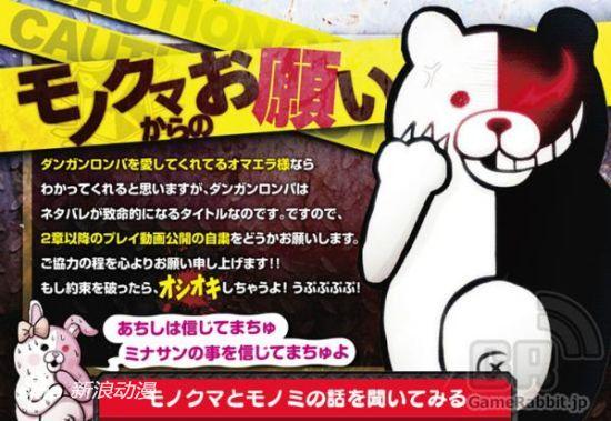PSP推理游戏《弹丸轮舞》动画化 监督岸诚二