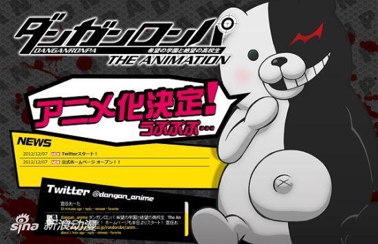 《弹丸轮舞》动画官网上线 声优与游戏版一致